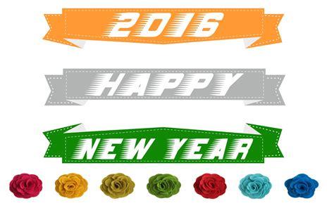 new year 2016 celebration happy new year 2016 hd celebration wallpaper wallpaper