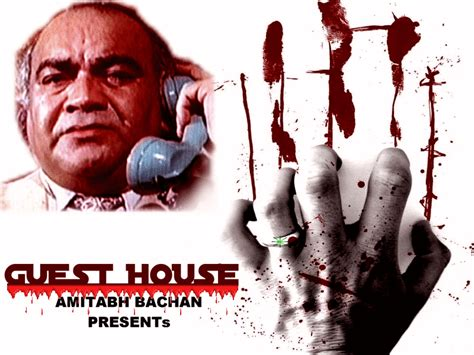 the guest house full movie guest house watch full movies online download movies