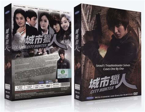 city hunter 2011 full episode korean drama bluray 720p city hunter economy pack korean drama dvd poh kim video