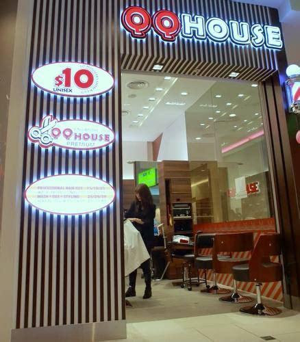 salon in singapore qq house hair salons in singapore shopsinsg