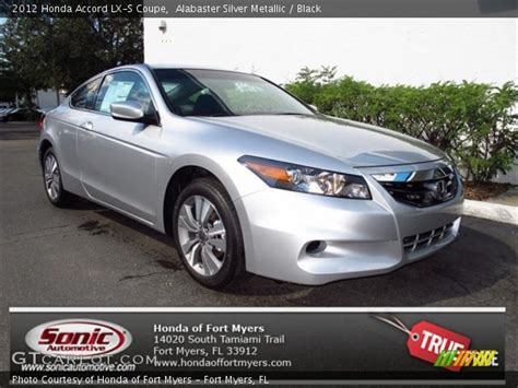 2012 honda accord lx s alabaster silver metallic 2012 honda accord lx s coupe