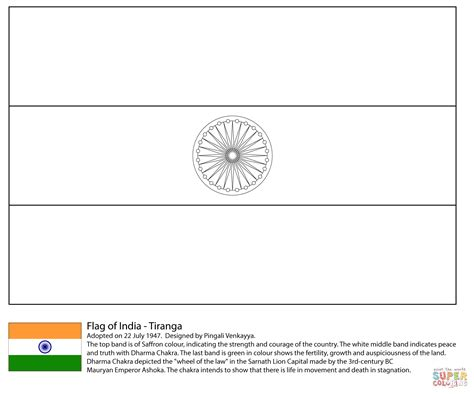 coloring page india flag indian flag coloring pages coloring home