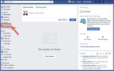 how to a fan page how to view your fan page messages advertisemint