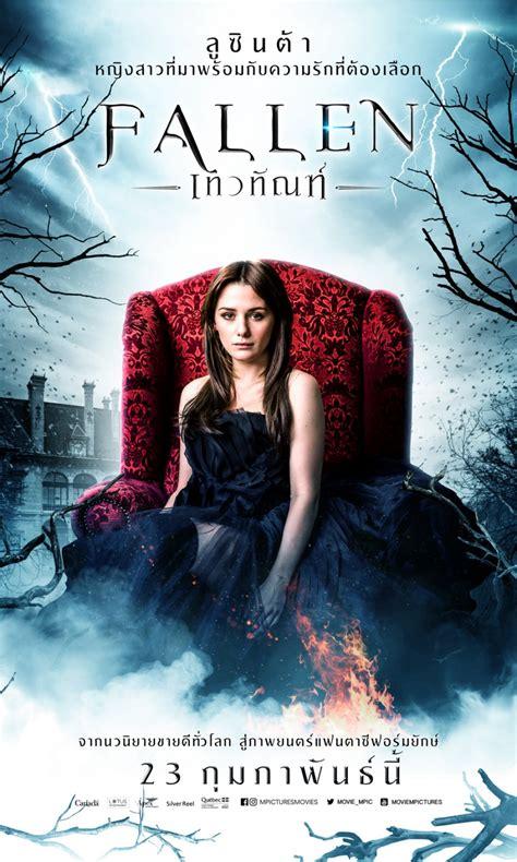 fallen film release fallen dvd release date redbox netflix itunes amazon