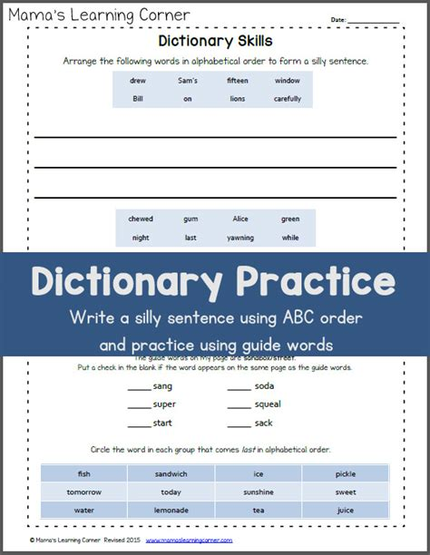 Dictionary Skills Worksheets by Dictionary Skills Practice Worksheet Mamas Learning Corner