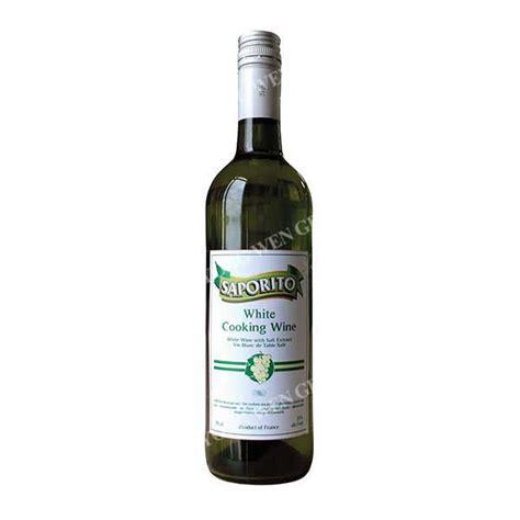 Saporito White Grape Vinegar Cuka Cooking 500ml origin yong wen