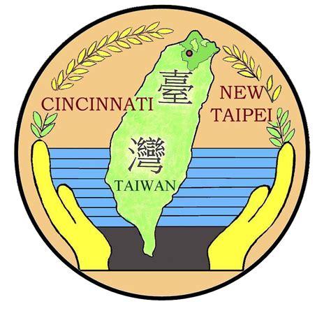 Background Check Cincinnati Background Check Cincinnati City Youth Ambassador Program To New Taipei City