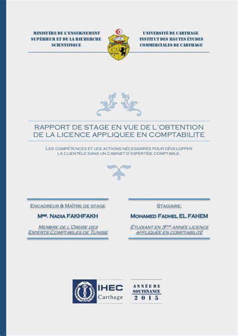 Rapport De Stage Dans Un Cabinet Comptable by Rapport De Stage Comptabilit 233 Sujet Les Comp 233 Tences Et