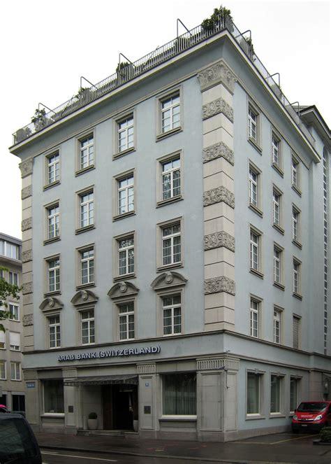 bank of switzerland arab bank wikiwand