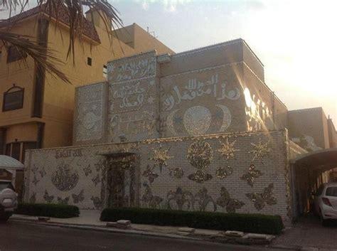 house of mirrors lidia picture of mirror house kuwait city tripadvisor