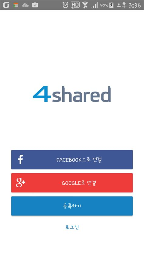 download mp3 adzan net tv 4shared pc 스마트폰 mp3 노래 다운 받는 사이트 무료스마트폰어플 포쉐어드 사용방법