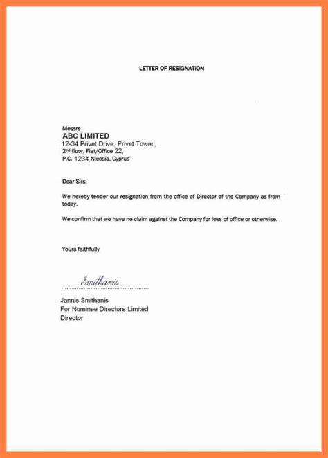 Resignation Letter Of Zee News Reporter Resignation Letter Templates Free Premium Templates Forms Sles For Jpeg Png
