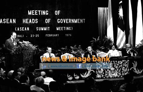 suharto hussein onn rajaratnam  history   asean