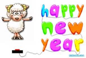 gambar ato foto happy new year berikut kumpulan dp bbm dan ucapan tahun baru 2016 kece untuk update status fb dan sosmed