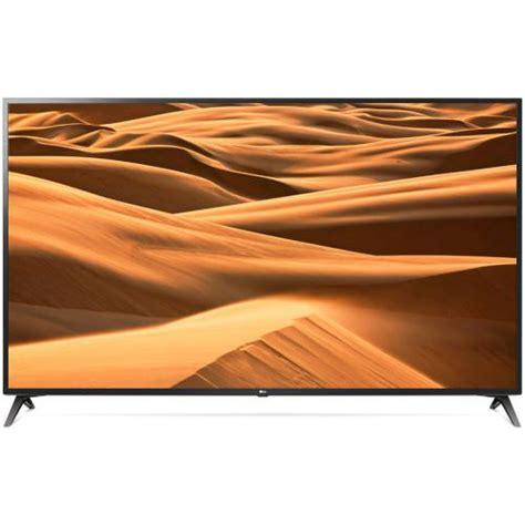 visions electronics tv video home audio speaker