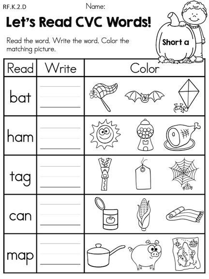 Play And Learn Vocabulary K1 autumn kindergarten no prep language arts worksheets language arts worksheets language arts