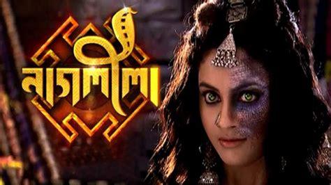 voot watch naagleela watch naagleela colors bangla latest episodes