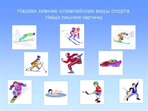 Картинки к презентации по математике 5 класс