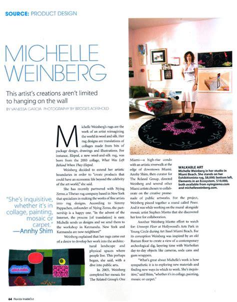 Design Home Boston Magazine Surface Design Page 4 Michelle Weinberg