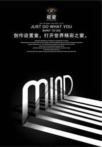 企业宣传海报 素材中国sccnn com