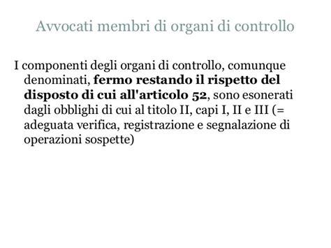 normativa antiriciclaggio normativa antiriciclaggio e avvocati