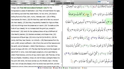 download mp3 al quran surat an naba quran surah an naba surah 78 recitation by mishari