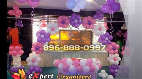 birthday decorations at home photos expert birthday balloon decoration in chandigarh mohali