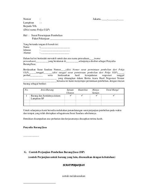 contoh surat negosiasi dan balasannya 28 images solusi untuk siswa