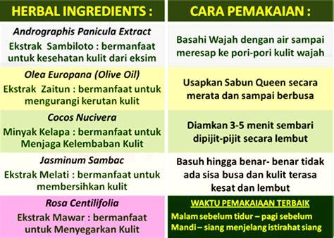 Sabun Muka Herbal Untuk Kulit Berminyak Sabun Wajah Herbal Yang Bagus Sabun Wajah Yang Bagus