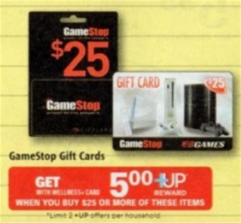 Gift Cards Rite Aid - walmart gift card rite aid dominos yuma