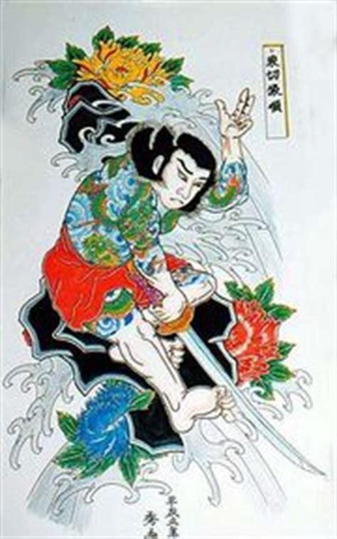 japanese tattoo encyclopedia tebori bme encyclopedia