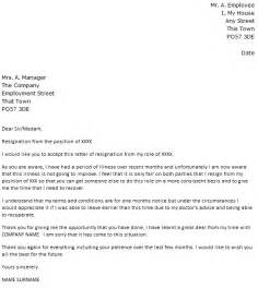 Uk Letter Of Resignation by Due To Illness Resignation Letter Exle Icover Org Uk