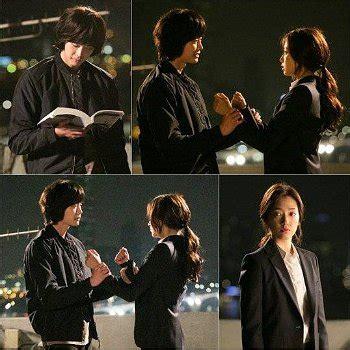 film pertama lee jong suk sentuhan pertama lee jong suk ke park shin hye di