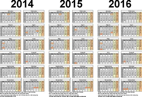 9 best images of 2014 2015 fiscal year calendar fiscal year 2014