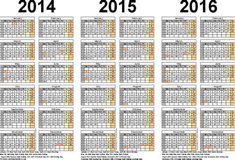 european 2014 2015 2016 year vector calendar stock vector art