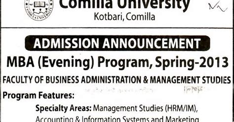 National Mba Program Bd by All Admission Info Bd Comilla Admission Info