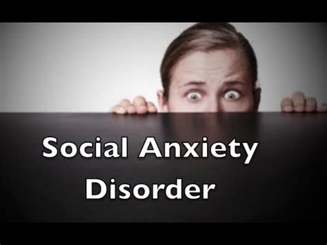 social anxiety disorder youtube