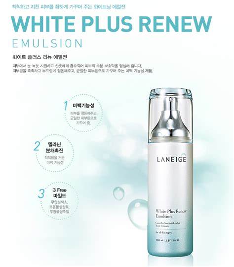 Laneige White Plus Renew Review laneige white plus renew emulsion 100ml hermo