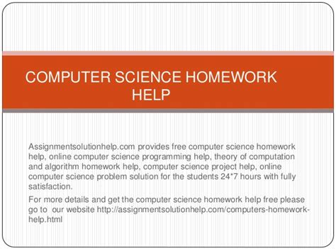 Liberty Mba Acceptance Rate by Homework Help Computer Science Stonewall Services