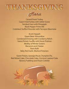 Thanksgiving Day Menus Serving Thanksgiving Dinner Today From 4pm 8pm Gsu