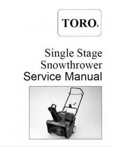 toro single stage snowthrower service manual on cdrom 492 0700
