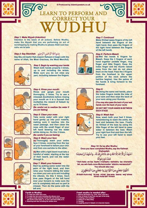 tattoo islam wudu basics to perform wudhu ablution correctly jummah
