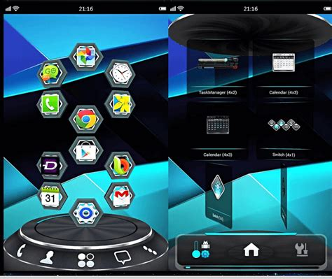 next 3d launcher apk next launcher 3d shell v3 6 apk indir