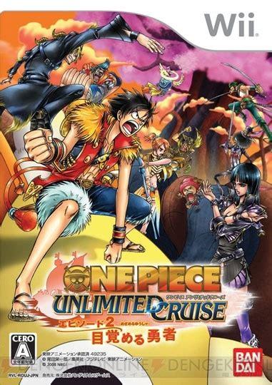 film one piece tutti one piece unlimited cruise 2 disponibile per nintendo wii