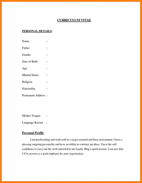 biodata format for retired person 8 student personal biodata form lease template