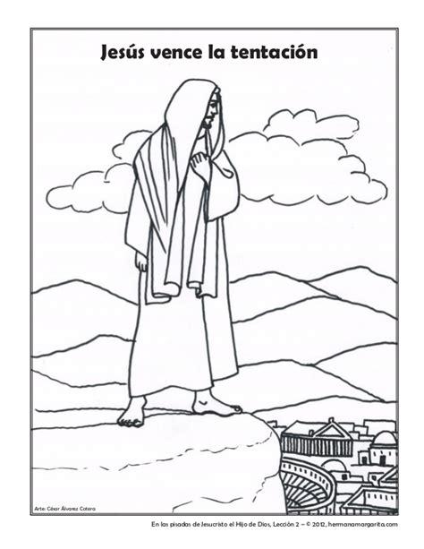 imagenes de dios venciendo al diablo hijo de dios 02