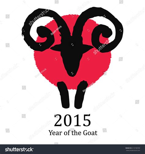 new year ram vector traditional symbol new year black stock vector