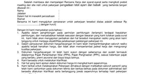 sabrinafrista s contoh prosedur tender suatu perusahaan