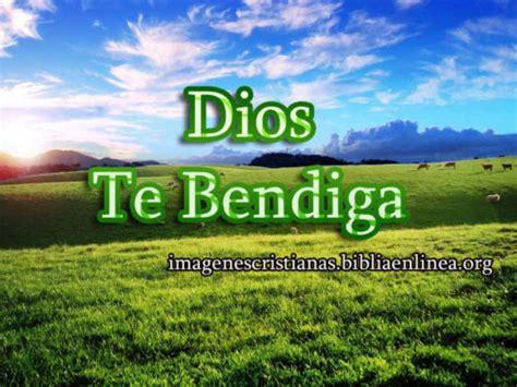 imagenes que dios te bendiga im 225 genes que dicen dios te bendiga imagenes cristianas