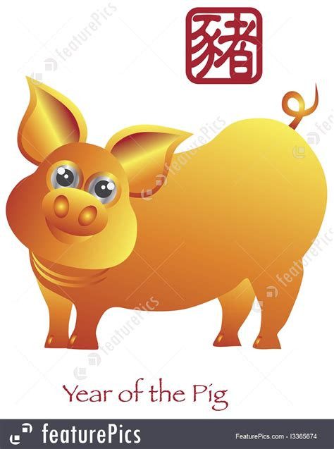 new year of the golden pig holidays new year of the pig zodiac sign stock